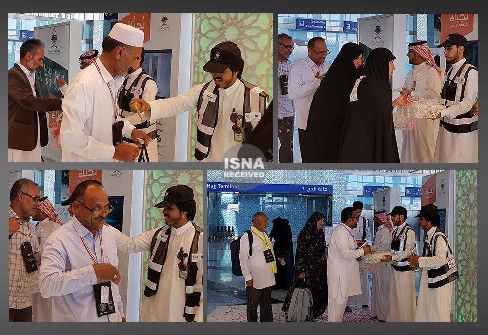 استقبال عربستان از حجاج ایرانی با گلاب و شیرینی (عکس)