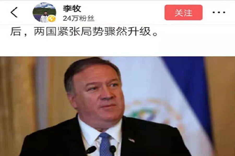 بازتاب درخواست پمپئو در فضای مجازی چین: ایرانیان خردمند با دیوانه های بدقول حرف نمی زنند
