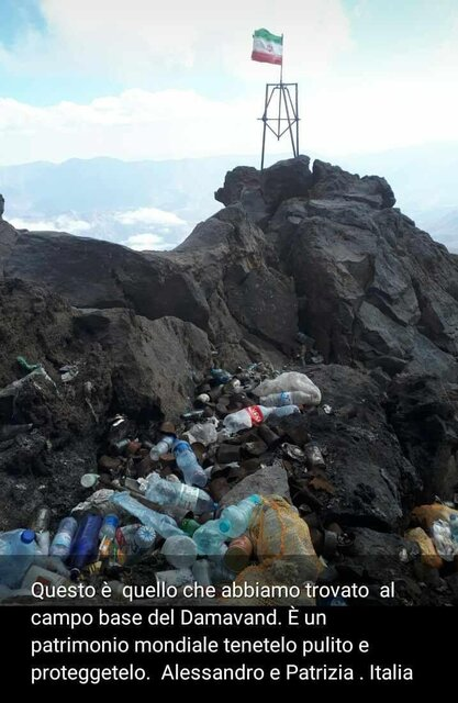 ایراز تاسف 2 کوهنورد ایتالیایی از وضعیت دماوند (+عکس)