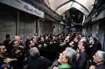 محرم در بازار تهران (فیلم)