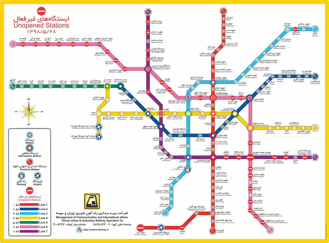 دانلود جدیدترین نقشه مترو تهران