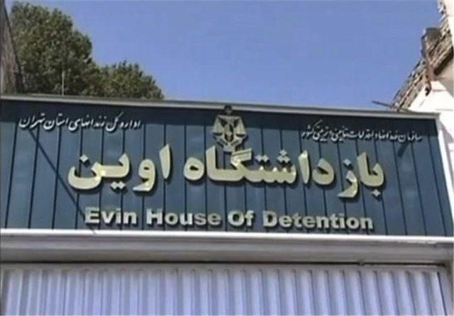 2 نماینده مجلس زندانی آزاد شدند/ 10 میلیارد وثیقه
