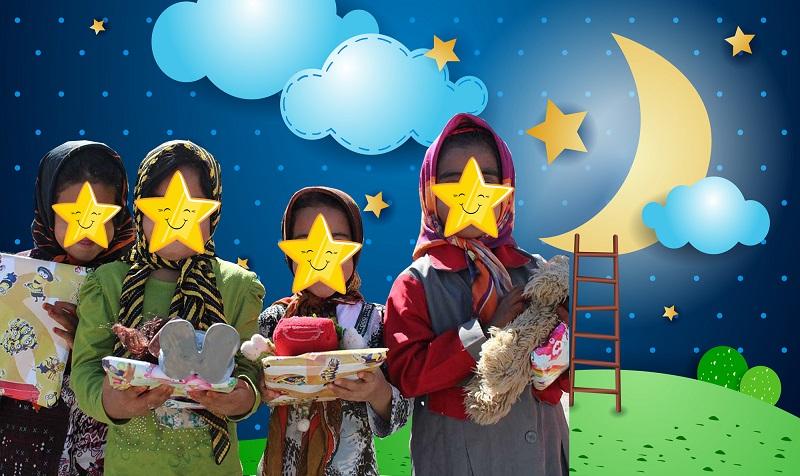 کمپین لبخند ستارهها؛ کمک به دانش آموزان مناطق کم برخوردار، فقط با انتشار یک تصویر در اینستاگرام!
