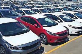 ارائه ۴ پیشنهاد به دولت برای واردات خودرو بدون انتقال ارز