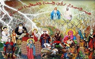 آغاز نوروز قبطیان در مصر