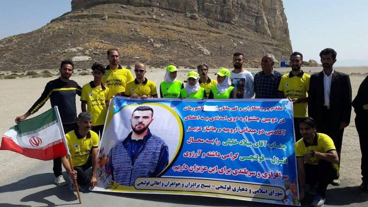 دوی امدادی دور دریاچه ارومیه برگزار شد