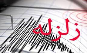 زلزله  4.5 ریشتری در بندرعباس