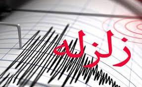 زلزله 4.7 ریشتری در قزوین