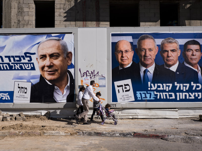 انتخابات امروز اسراییل؛ روز سرنوشت نتانیاهو