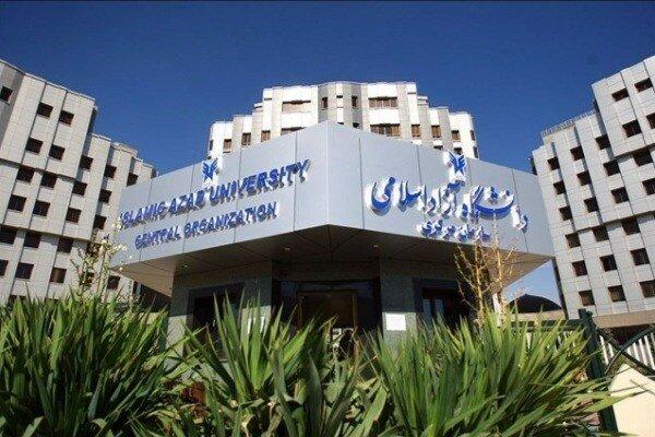 راهاندازی 10 اداره کل بازرسی و رسیدگی به شکایات دانشگاه آزاد در سراسر کشور