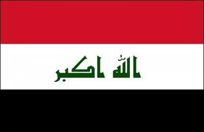 بغداد: عراق به ائتلاف دریایی آمریکا نمیپیوندد