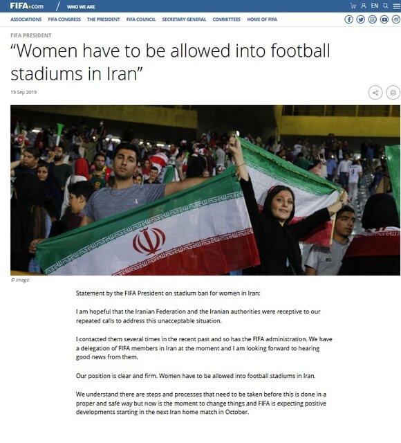 بیانیه جدید رئیس فیفا: زنان ایران باید از ماه آینده به ورزشگاه بروند