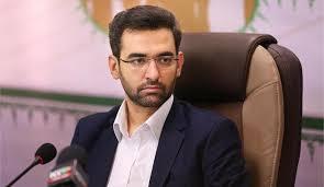 وزیر ارتباطات: امیدواریم توییتر رفع فیلتر شود