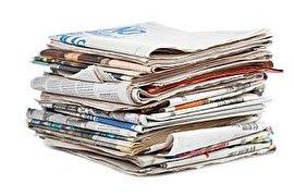 """کارگاه تحلیل سیاسی/ مدرسه روزنامهنگاری """"عصرایران"""""""
