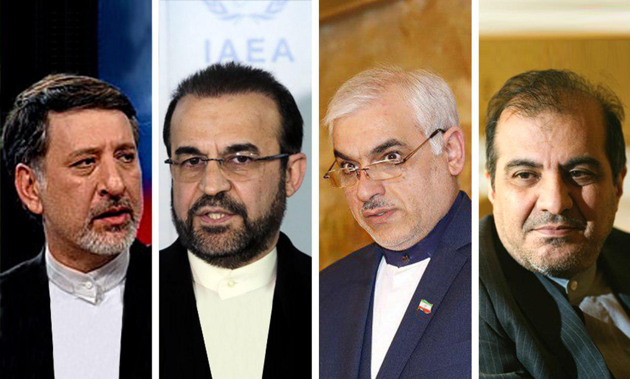 از ایران علیاصغر خاجی معاون وزیر خارجه به همراه «رضا زبیب» در مذاکرات مسقط حضور داشتند.