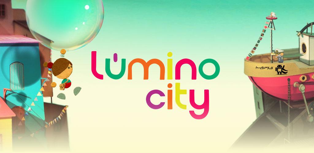 دانلود بازی موبایل شهر لومینو
