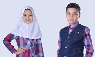 مدل لباس فرم مدارس (عکس)