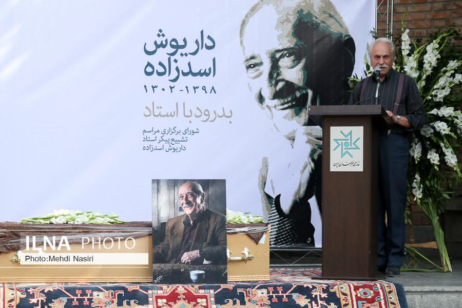هنرمندان در بدرقه داریوش اسدزاده (+عکس)