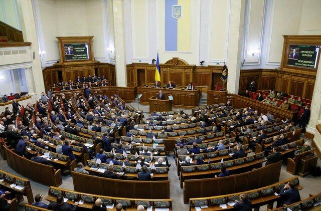 مصونیت نمایندگان پارلمان اوکراین لغو میشود