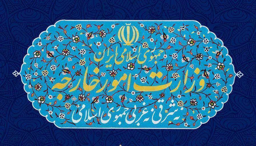 توصیه وزارت خارجه ایران به زائران اربعین: سفر به عراق را به تاخیر بیندازید