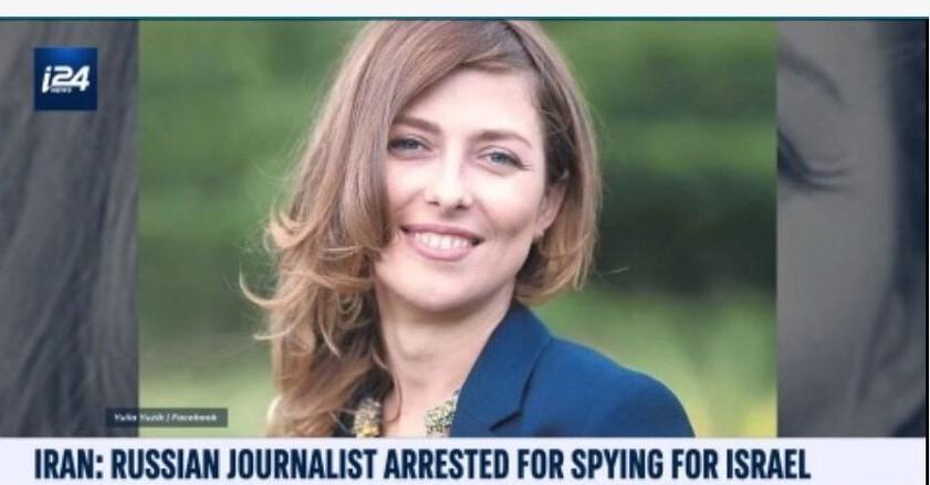 بازداشت خبرنگار زن روس در تهران/ احضار سفیر ایران در مسکو