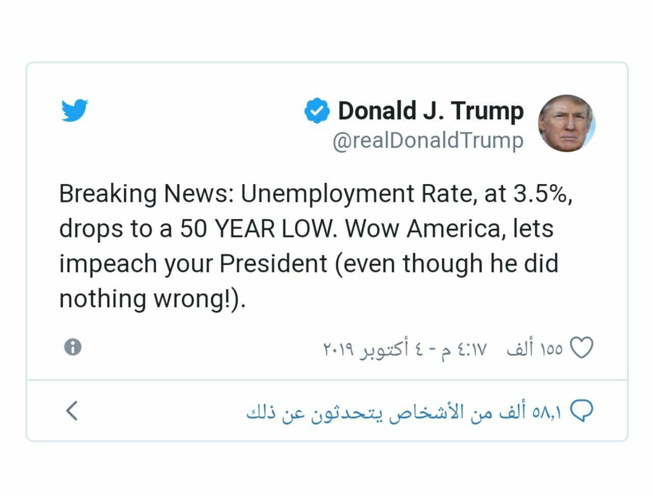 بیکاری در آمریکا: کمترین در 50 سال اخیر