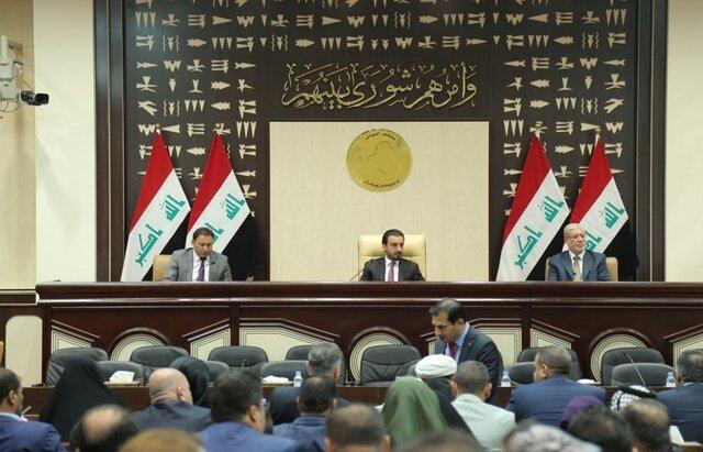 غیبت بیش از 100 نماینده عراقی در جلسه امروز پارلمان