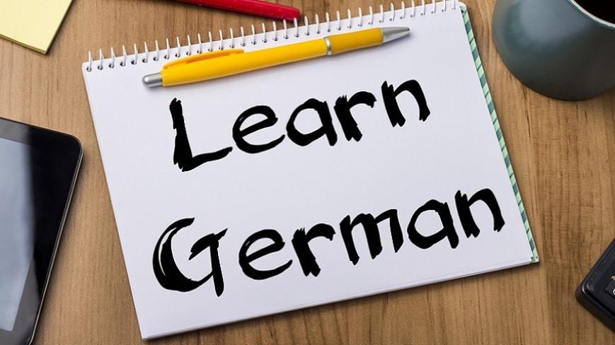 آموزش زبان آلمانی؛ زبان صنعت و فرهنگ