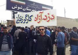 سفر نيمهتمام از هفتتپه به تهران / ماجرای بازداشت کارگران معترض