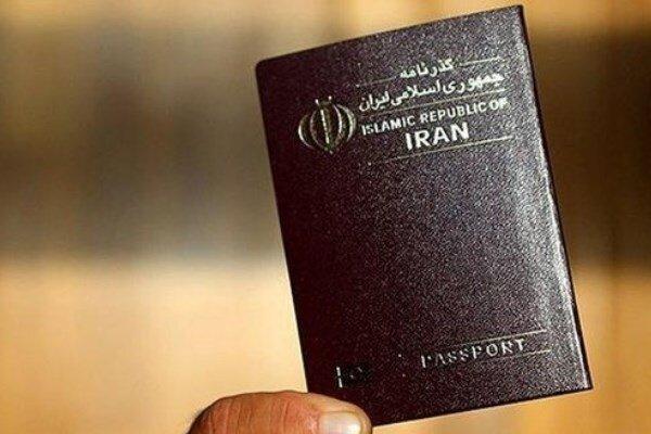 به دام افتادان جاعلان گذرنامه در پایتخت
