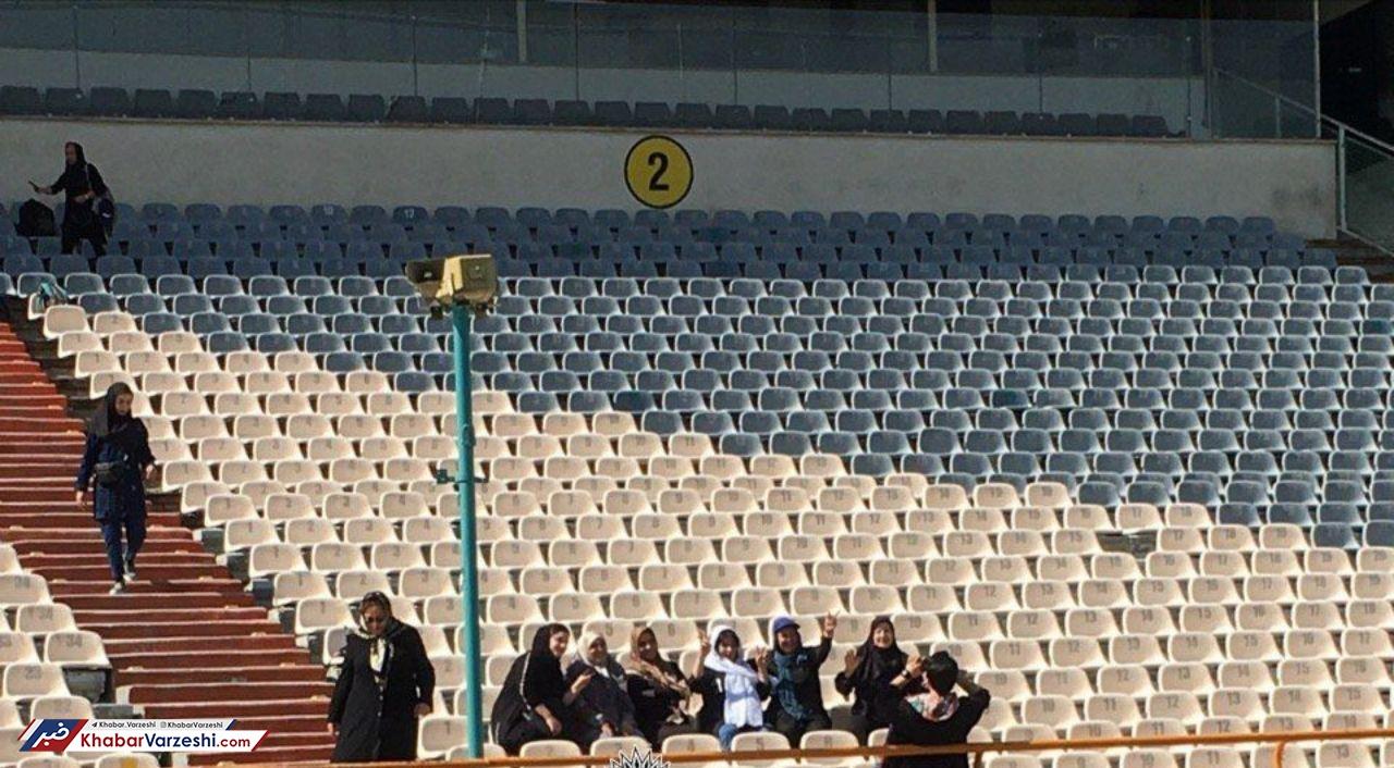 حضور زنان در ورزشگاه آزادی/ عکس