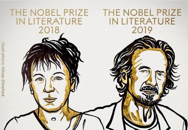 نویسنده اتریشی برنده نوبل ادبیات ۲۰۱۹ شد