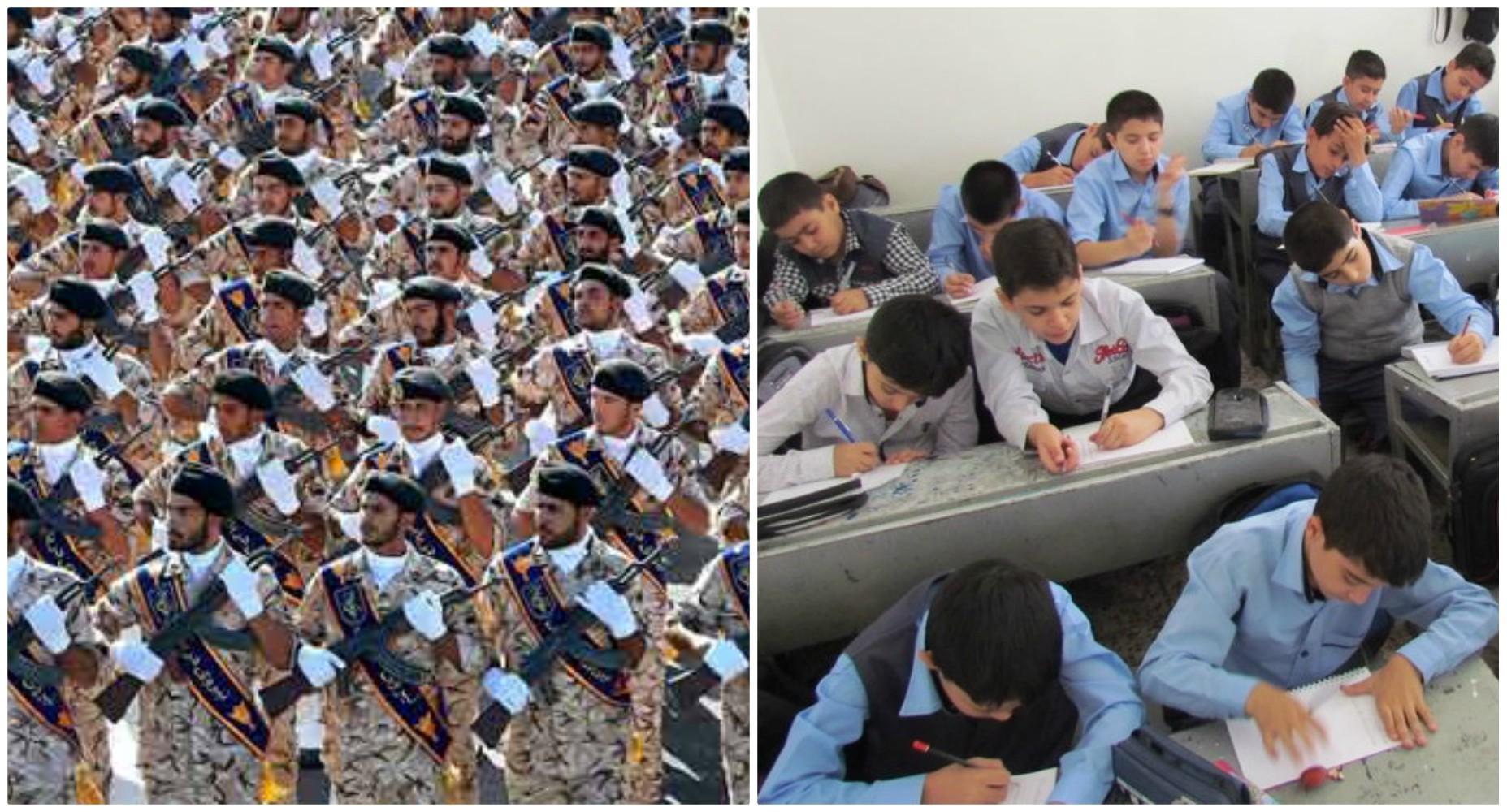 مدرسه، سربازی و سیل آموزشهای به درد نخور