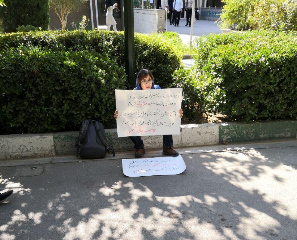 تحصن دانشجوی ستارهدار در دانشگاه تهران / واکنش دانشگاه