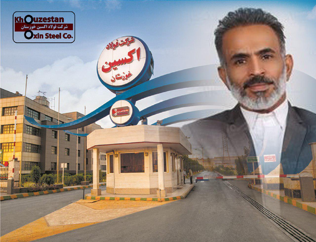 تذکر نماینده اهواز به وزیر کار برای انتقال سهام فولاد اکسین به شستا