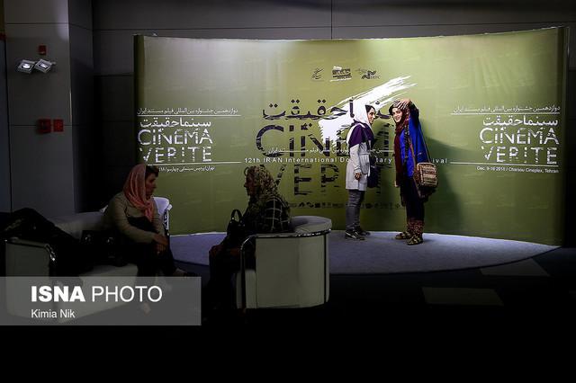 84 مستندساز زن متقاضی جشنوارهی حقیقت