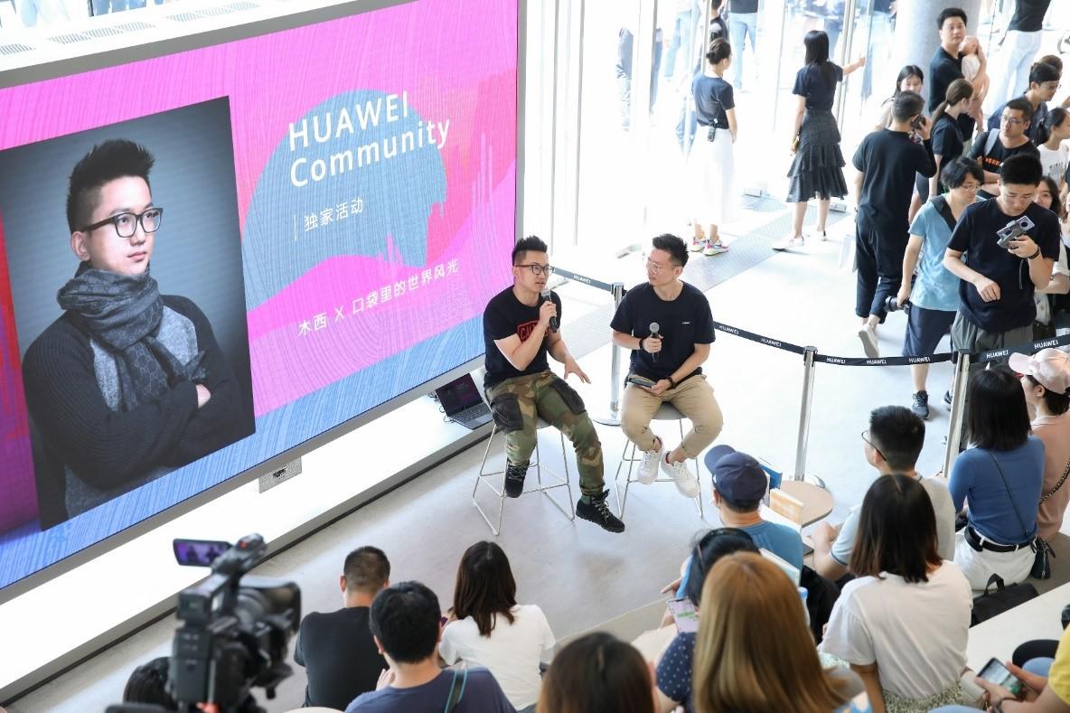 افتتاح بزرگترین فروشگاه اختصاصی هوآوی در چین