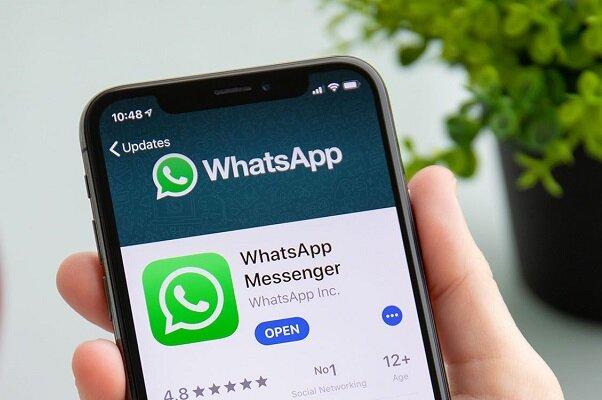نقص امنیتی در واتسآپ