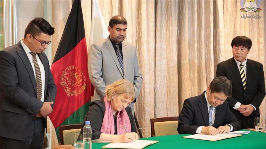 کمک 7.2 میلیون دلاری ژاپن برای ترویج سوادآموزی در افغانستان