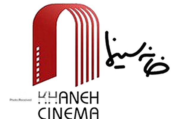 بیانیه هیئت مدیره خانه سینما درباره دستور العمل طراحی لباس برای هنرمندان
