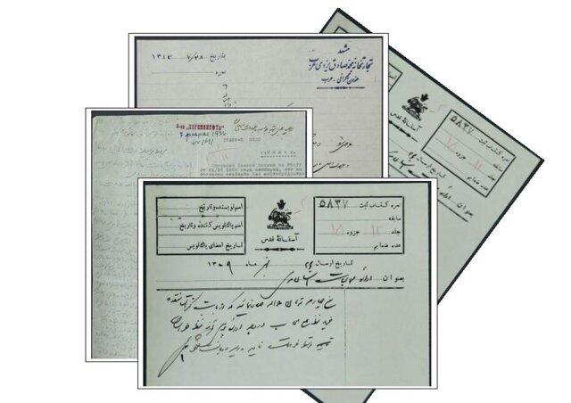 انتقال 3 هزار سند تاریخی نفتی به تهران