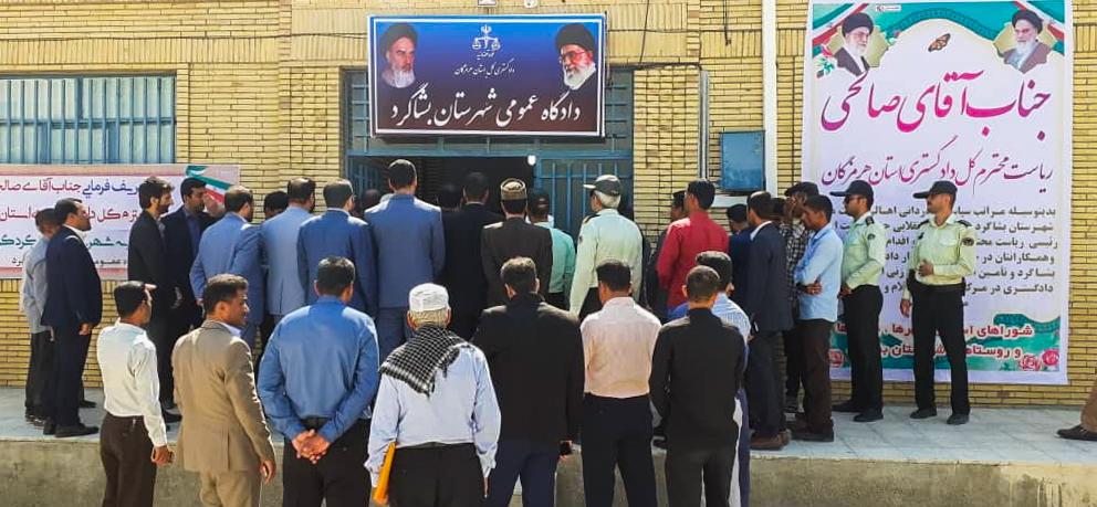 افتتاح ساختمان دادگستری بشاگرد در هرمزگان/ تحقق 18 روزه وعده رئیسی به اهالی بشاگرد