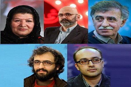 انتصاب 5 سینماگر به شورای رده بندی سنی فیلمها