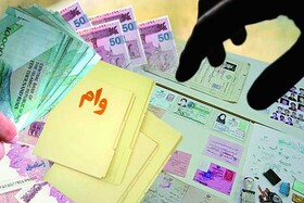 اعلام جزئیات وام ۲۰۰ میلیونی بانک مسکن