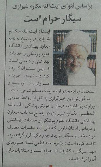 فیلم مولانا مثل سیگار و بهرۀ بانکی