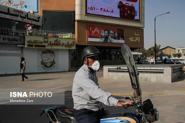 ادامه آلودگی هوا در مشهد