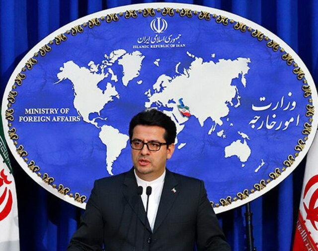 تبریک آغاز سال نو کلیمیان از سوی سخنگوی وزارت خارجه