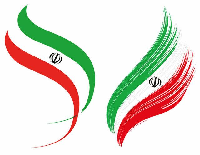 پاسخ توییتری نمایندگی ایران در اروپا به مسئول اماراتی