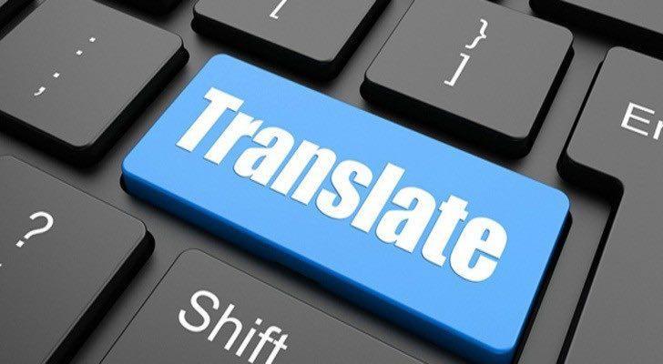 معرفی مدرسهٔ بینالمللی مدرسهٔ مترجمیِ کارآمد