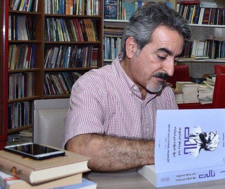انتشار 2 کتاب جدید به ترجمه «سامان سلیمانی»